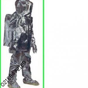 لباس آلومینیومی تماس با آتش
