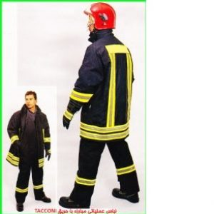 لباسعملياتيمبارزه با حريق